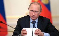 Владимир Путин официально принял закон, в котором говорится об уменьшении сроков, в которые будет изготавливаться загранпаспорт