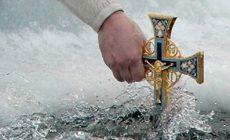 В Праздник Крешения одна из купелей будет оборудована 2,5 метровой часовней, изготовленной изо льда